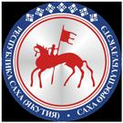 Министерство культуры и духовного развития Республики Саха (Якутия)